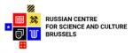 Российского центра науки и культуры в Брюсселе