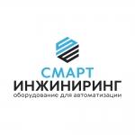 "ООО ""Смарт Инжиниринг"""