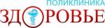 """ООО ПКД """"ЗДОРОВЬЕ"""""""