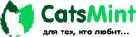 """Зоомагазин """"CATS MINT"""""""