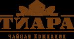 Чайная компания ТИАРА
