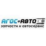 АГОС-АВТО