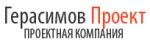 ООО Герасимов-Проект
