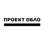 Завод «Проект Обло»