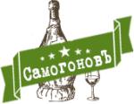 СамогоновЪ