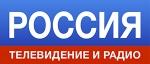 """ГТРК """"Новосибирск"""""""