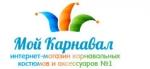 www.my-karnaval.ru