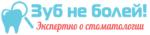 ZubNeBoley.ru