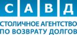 """ООО """"Столичное АВД"""""""