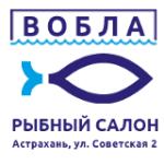 "Рыбный салон ""Вобла"""