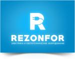 Компания  «Резонфор»