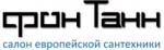 """Сайт ООО """"Новый ковш"""""""