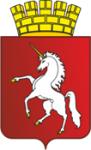 Администрация г.Лысьвы