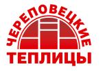 Компания Череповецкие теплицы
