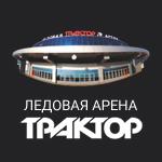 Ледовая арена «Арена»