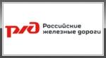 НУЗ «Узловая поликлиника на ст. Ставрополь ОАО «РЖД»