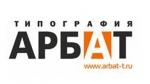 ООО «Типография «АРБАТ»