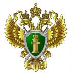 Прокуратура Хабаровского края