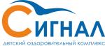 """ДОК """"Сигнал"""""""