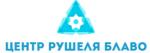 Официальный интернет-магазин центра Рушеля Блаво
