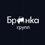 ООО БронкаГруп