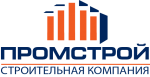 Компания Промстрой