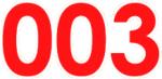 003 Скорая Финансовая Помощь