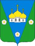 администрация Заостровского сельского поселения Приморского муниципального района