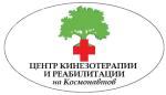 Центр кинезотерапии и реабилитации на Космонавтов