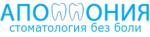 Стоматология «Аполлония» в Серпухове