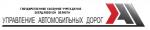 Управление Автомобильных Дорог Свердловской Области