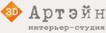 """Интерьер-студия """"Артэйн"""""""