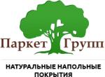 Паркет Групп