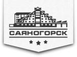 Отель «Саяногорск»