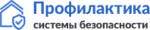 Компания Профилактика Иваново