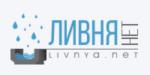 """ООО """"Ливня.нет"""""""