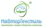 """ООО """"ИвВторТекстиль"""""""