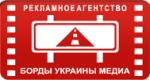 ООО «Борды Украины Медиа»