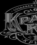 Крафт-Кофе Крым