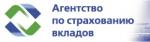 ГК Агентство страхования вкладов