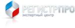 Экспертный центр РегистрПро