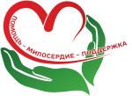 ГБУ КО « Калужский дом-интернат для престарелых и инвалидов»