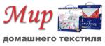 """ООО """" Царицынский текстиль"""""""