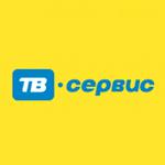 ТВ-Сервис