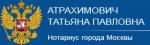 Атрахимович Т. П.