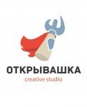 Открывашка | creative studio