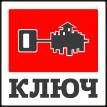«Ключ-Строй»
