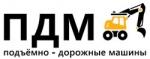 """ООО """"ПДМ"""""""
