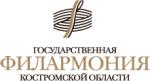 Костромская Филармония