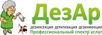 ООО ДезАр